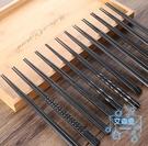 筷子  日式合金筷子家用高檔防滑尖頭套裝...