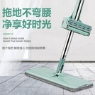 刮刮樂免手洗平板家用拖把木地板旋轉吸水噴水拖地墩布干濕兩用凈  快速出貨