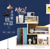 簡易桌上小書架兒童桌面置物架學生用書櫃簡約現代辦公收納儲物櫃QM『艾麗花園』