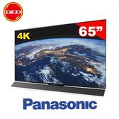 國際 PANASONIC TH-65FZ1000W 65吋 OLED 電視  六原色 4K  劇場環繞音效 送北區桌裝服務