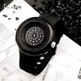 譯時設計 Enmex節日禮物 時間密碼層疊數字轉盤個性炫酷創意手表-奇幻樂園