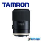 Tamron SP 90mm F/2.8 Di MACRO 1:1 VC USD (F017) 微距 90_28 俊毅公司貨 ; 三年保固
