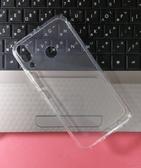 【台灣優購】全新 ASUS ZenFone 5Z.ZS620KL 專用極薄手機透明軟套 TPU軟套~只要59元