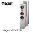 【福利品出清】 德國 Magnat VECTOR-77S 落地喇叭 (一對) 公司貨