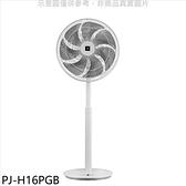 SHARP夏普【PJ-H16PGB】16吋自動除菌離子DC變頻無線遙控立扇電風扇