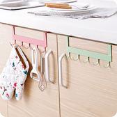 雙12鉅惠 廚房櫥柜門背式5連鉤 免釘無痕多功能門后掛鉤 浴室鐵藝掛鉤排鉤