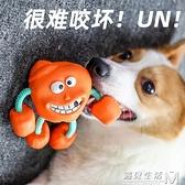 狗狗玩具耐咬磨牙發聲玩具球柯基小狗金毛大型犬寵物解悶神器 聖誕節全館免運