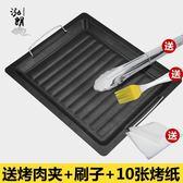 烤盤 烤盤鐵板燒烤工具配件家用燒烤盤韓式不黏煎盤烤盤戶外木炭烤肉盤 麻吉部落