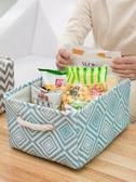 收納籃桌面零食收納筐布藝折疊式臟衣籃廚房收納盒雜物玩具收納筐ATF 錢夫人
