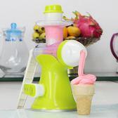 手動榨汁機迷你家用多功能兒童果汁榨汁機