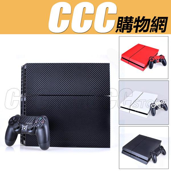 PS4 痛機貼 主機 + 手把 - 機身貼 主機彩貼 保護貼 碳纖維貼