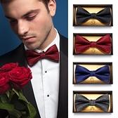 禮物 暗紅紅色領結男結婚婚禮新郎伴郎領帶小酒紅黑色雙層高檔蝴蝶結潮 阿卡娜