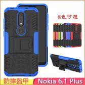 諾基亞 Nokia 6.1 Plus 手機套 防摔盔甲 手機殼 防摔 Nokia X6 矽膠套 保護套 TA-1099 保護套