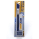 《享亮商城》CU-001N 藍 小美工刀  PLUS