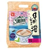 3點1刻日月潭奶茶20gx15 【康是美】