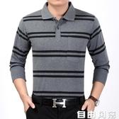 中年男士長袖T恤寬鬆棉有翻領中老年人爸爸秋裝上衣純棉40-50歲  自由角落