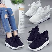 2018夏季韓版內增高鞋女10cm透氣網面夏厚底百搭顯瘦運動鞋