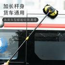 汽車拖把 洗車拖把不傷車軟毛刷車刷子汽車專用長柄伸縮式加長擦車神器工具