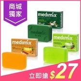 印度MEDIMIX 綠寶石皇室藥草浴美肌皂125g【小三美日】$29