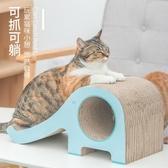 大象貓抓板磨爪器瓦楞紙耐磨貓窩紙箱【聚寶屋】