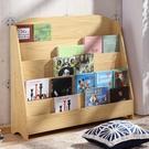 雜誌架 兒童書架兒童繪本架簡易書報架學生幼兒園圖書櫃展示架原木色白色 城市科技 DF