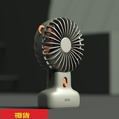 usb手持小風扇小風扇迷你usb可充電學生隨身小型可擕式宿舍床上手持電風扇 【快速出貨】
