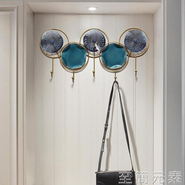 掛鉤創意鐵藝門口鑰匙掛衣鉤玄關過道裝飾衣帽架歐式時尚牆飾衣鉤雙十二全館免運