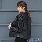 百搭機車小皮衣女短款韓版時尚休閒PU皮夾克2020春季新款外套潮 年前鉅惠