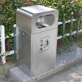 垃圾桶 戶外垃圾桶 大號垃圾桶 景區小區學校果皮箱 不銹鋼垃圾桶【中秋節禮物八折搶購】