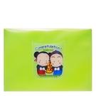 【奇奇文具】活動10元 HFPWP 綠色福娃文件袋 台灣製 CC230-4
