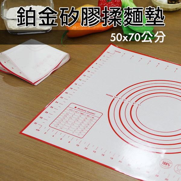 【04622】 鉑金矽膠揉麵墊 50x70公分 桿麵墊 揉麵墊 料理墊
