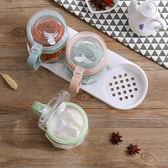 玻璃調味罐密封調料罐套裝廚房鹽罐家用調味瓶調料瓶調味盒調料盒   mandyc衣間