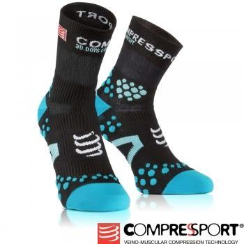【線上體育】COMPRESPPORT  CS-V2.1 RUN HI 短襪 黑/藍 T1