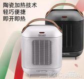 暖風機  HFX30C18 陶瓷暖風機取暖器家用迷你辦公室小太陽 二度3C