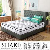 IHouse-夏克 乳膠三線強化護邊三線獨立筒床墊-雙大6x6.2尺