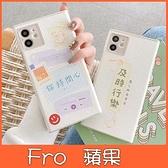 蘋果 iPhone 11 pro max xr xs max ix i8+ i7+ SE 日系小鴨 手機殼 全包邊 可掛繩 保護殼