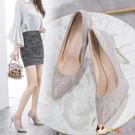 銀色高跟鞋淺口新款潮鞋2020春百搭單鞋女婚鞋年會細跟尖頭高跟鞋 HX5658【花貓女王】