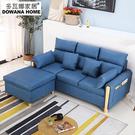 【多瓦娜】開心果置物L型貓抓皮沙發(三人+腳椅)-20791-3P+ST