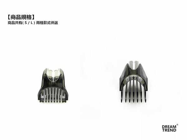 【DT髮品】HITACHI 日立水洗式電剪 CL-3000TA 專用分套【0604009】