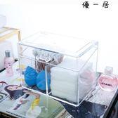 化妝棉化妝品收納盒棉簽小盒子透明桌面棉片棉簽盒