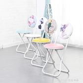 簡易靠背椅子摺疊椅便攜小凳子成人摺疊凳餐椅電腦椅凳子家用圓凳 童趣潮品