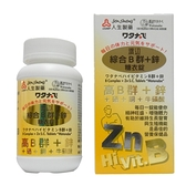 渡邊綜合B群+鋅 糖衣錠(男B)90粒