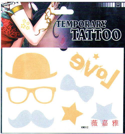 薇嘉雅 星星 帽子 黃金白銀色歐美最新流型款紋身貼紙KW012