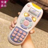 玩具 玩具手機兒童0-1-3歲可咬音樂嬰兒遙控器益智男女孩寶寶仿真電話【快速出貨】