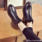 秋冬款平底低跟韓版圓頭皮帶扣女鞋短靴百搭女靴子裸靴馬丁靴 艾美時尚衣櫥