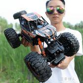 遙控車玩具 無線遙控越野車汽車四驅高速充電動賽車兒童玩具 男孩  完美情人