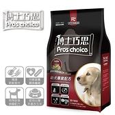 【博士巧思-專業配方系列】幼犬專用1.5Kg