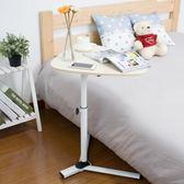 (超夯免運)置地升降移動筆電電腦桌床邊懶人電腦桌床上用書桌邊桌xw