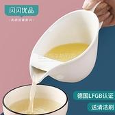 濾油神器廚房湯油分離器陶瓷隔油碗家用撇油月子喝湯瀝油壺去油碗 設計師生活百貨
