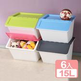 《真心良品x樹德》糖果屋可疊式收納箱15L(6入) 綠色